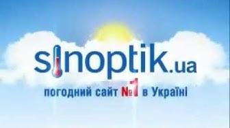 Sinoptik ua   погодный сайт №1 в Украине  5 с