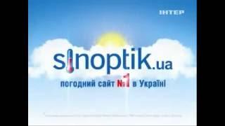 видео погода в Хмельницком