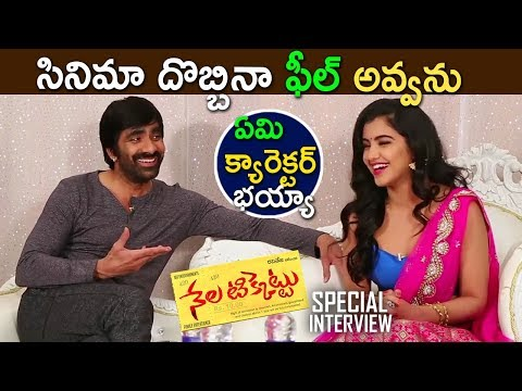 Raviteja Genuine interview about Nela Ticket Movie || Latest Telugu Movie 2018 -Malavika Sharma