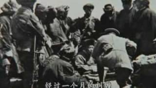 Repeat youtube video 消失的西藏歷史5-舊事不提Close File.flv