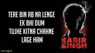 Tujhe Kitna Chahne Lage - Kabir Singh (Lyrics)   Mithoon, Arijit Singh   Shahid Kapoor, Kiara Advani