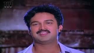 Chinna Kodalu Telugu Old Full HD Movie   Suresh, Vani Vishwanath   Telugu Latest Videos