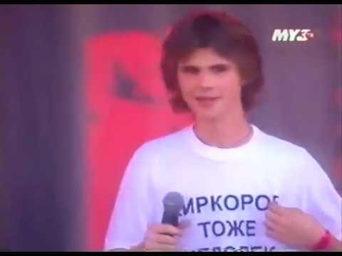 Чебоза - Васильки (Live Нашествие 2004)