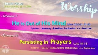 August 23rd 2020 | Landmarker Live Worship | Landmarker Ministry