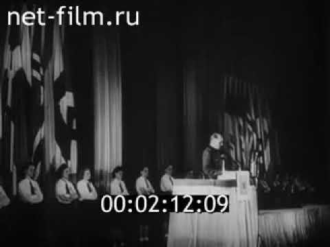 Выступление капитана РОА Белова в Париже