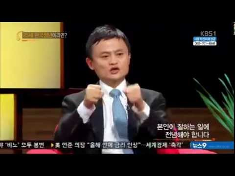 Alibaba founder - Jack ma's greatest speech