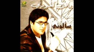 Wael Kfoury ...  Am Bihrok Ayami | وائل كفوري ... عم بحرق أيامي