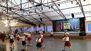Viva Dance танец
