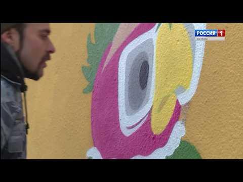 В Костроме детская поликлиника на Профсоюзной стала нарядней и красивей