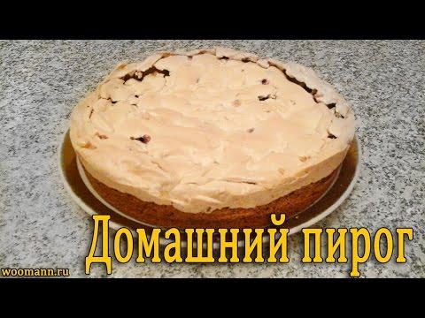 Фруктовый пирог из песочного теста с виноградом и орешками