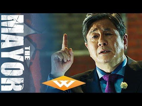 THE MAYOR (2017) Official Trailer | Choi Min-Sik | Korean Movie