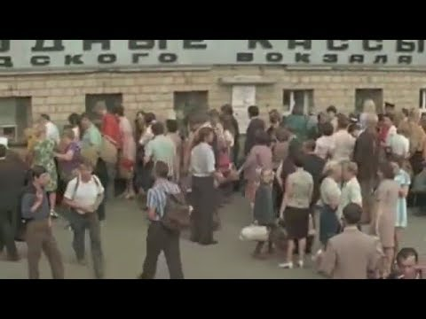 """""""Путешествие в 1982-й год.Москва"""".Документальный фильм ТО """"Экран""""."""