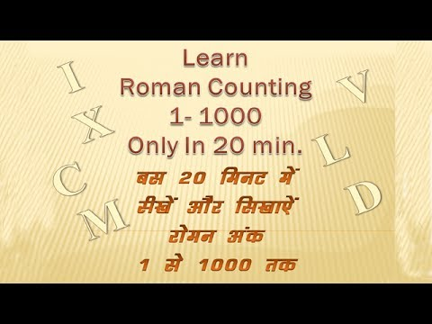 Learn Roman Counting 1 to 1000 in 20 min