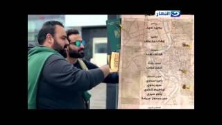 مسافر - احمد عدوية ft ابو  / تتر نهاية برنامج الفرنجة 2015