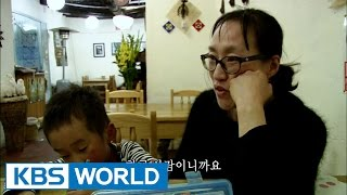 Screening Humanity | 인간극장 -  The Guesthouse Couple of the Andes, part 5 (2015.09.14)