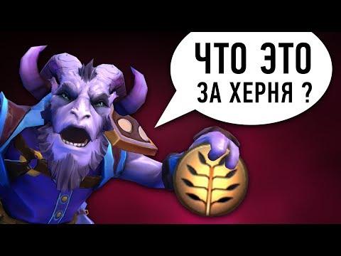 видео: САМЫЕ СТРАННЫЕ ТАЛАНТЫ В ДОТЕ