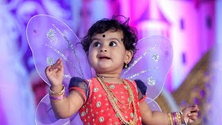Aadya Birthday Celebrations promo