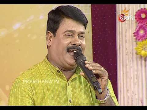 PRATHANA MANCHA APANANK PASANDA_Bhajan Sandhya Re Tu_Sudhakar Mishra