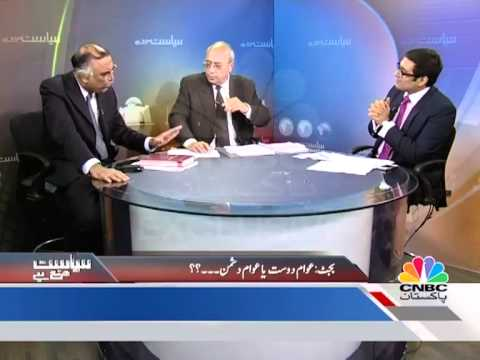 Federal budget 2012-2013: Experts reaction ‎