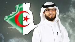 Clash entre Hafid Derradji et cheikh Wassim
