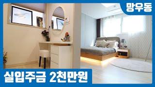 부동산홈페이지제작기능소개