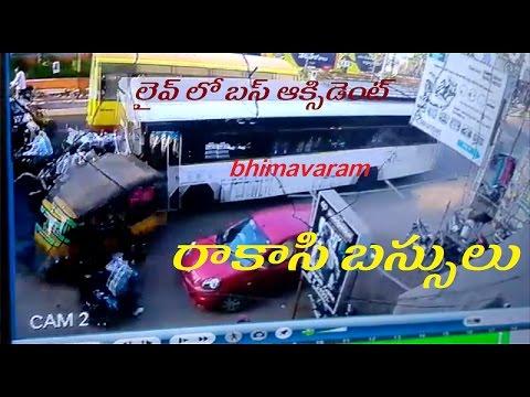 LIVE accident in Bhimavaram Near Reliance super Market