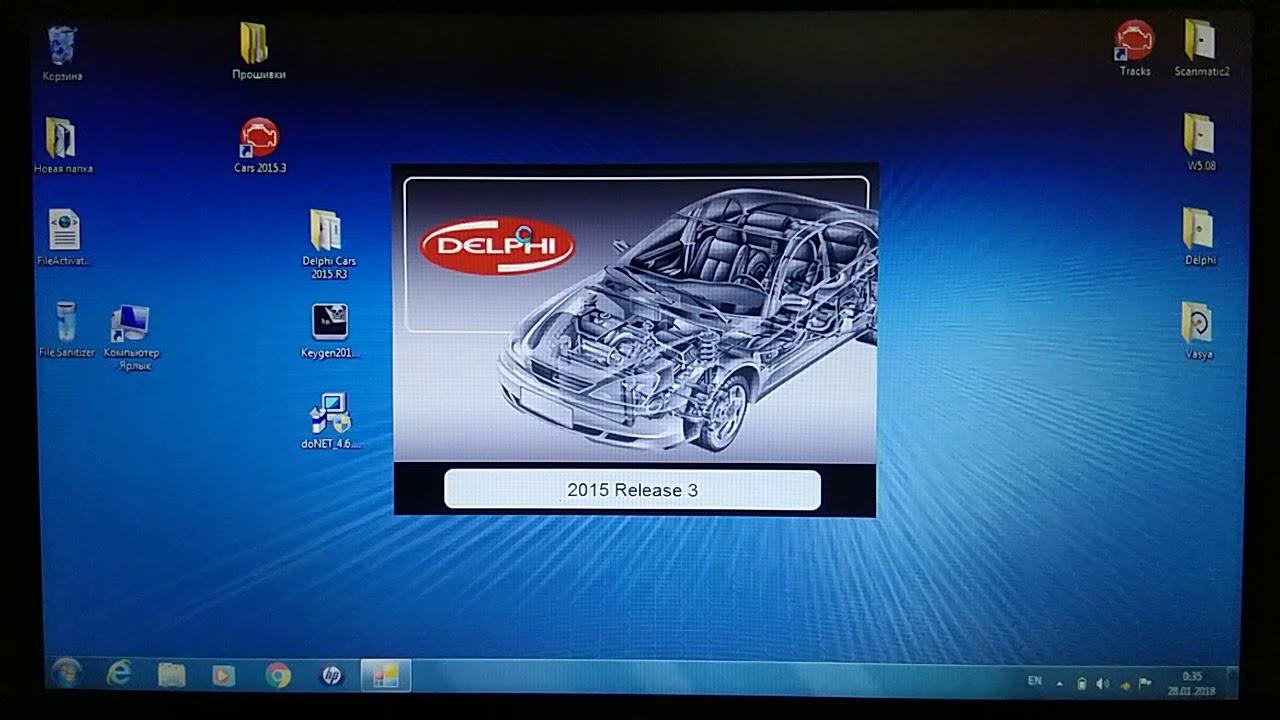 Установка и активация Autocom Delphi DS150E cars 2015.Release3