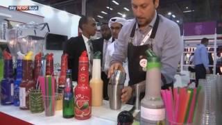 اختتام معرض المأكولات والفنادق في جدة