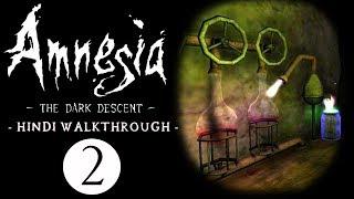 "Amnesia Collection (Hindi) The Dark Descent #2 ""DANGEROUS ACID"" (PS4 Pro)"