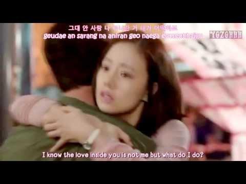[Nice Guy OST MV] LEE SOO YOUNG - NICE GIRL [ENGSUB + Romanization + Hangul]
