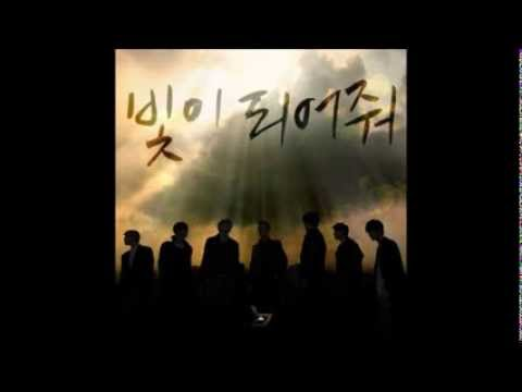 [AUDIO] BLOCK B (블락비) - BE THE LIGHT (빛이 되어줘) W/ LYRICS (ROM/ENG)
