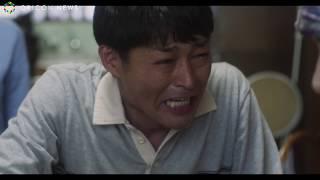 安田顕が4時間涙!?BEGIN提供主題歌「君の歌はワルツ」映画オリジナルMV