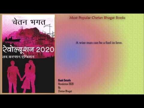 Top Collection of Chetan Bhagat Books (Background Song from 2 States Film)