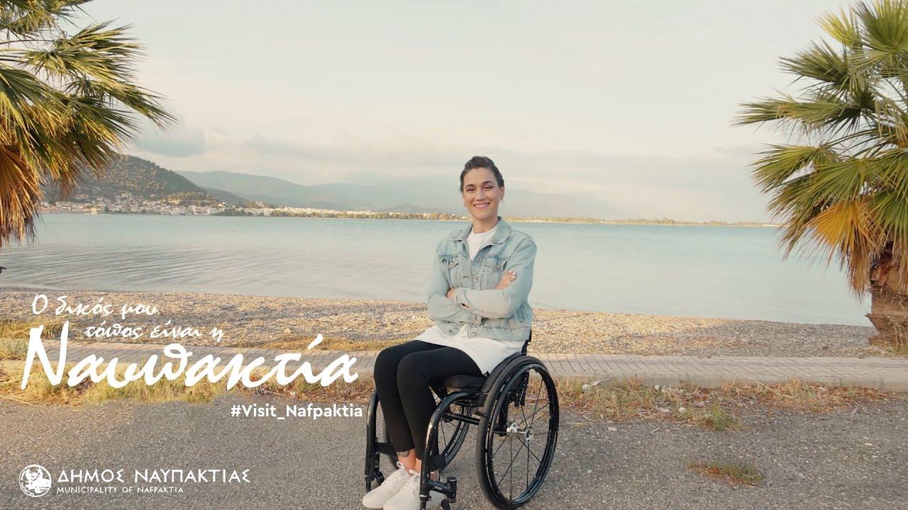 Γεωργία Καλτσή: «Ο δικός μου τόπος είναι …oι στιγμές»