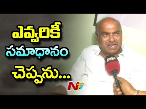 JC Diwakar Reddy to Stay Away from Parliament During No Confidence Motion   Face to Face   NTV