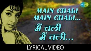 Main Chali Main Chali with lyrics | मैं चली मैं चली गाने के बोल | Padosan | Sunil Dutt, Saira Banu