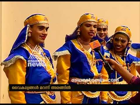 Colourful start to Kerala  Special school festival