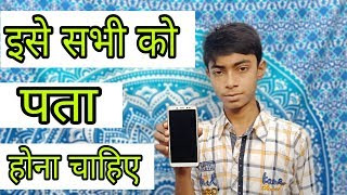 TOP 5 TIPS & TRICK FOR YOUR ANDROID SMARTPHONE| इसे सभी को पता होना चाहिए।