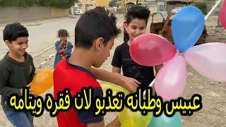 زوجه الاب واليتيم الاخرس ( جرم الاهل ) فلم عراقي قصير 2021