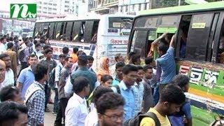 Transport crisis hits capital in first Ramadan