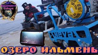 знакомство с подводной камерой ФОКУС ФИШ озеро Ильмень Зимняя Рыбалка мотособака Нева 2М 1К