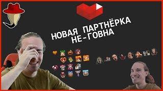 НОВАЯ ПАРТНЁРКА ОТ YOUTUBE ДЛЯ СТРИМЕРОВ