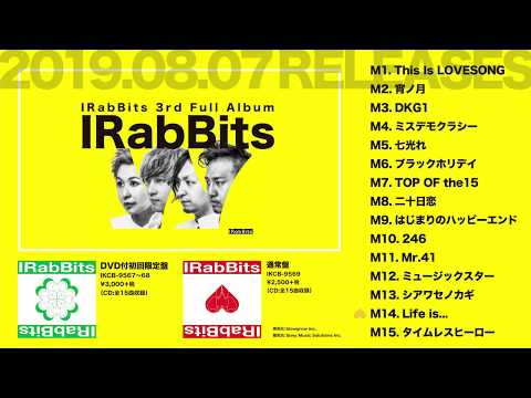 Full Album『IRabBits』Trailer