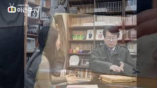 [생생토크☆그여자]~전축 할부구입과 가족신협 설립이야기