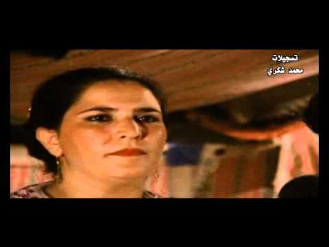 fatna bent lhoucine mp3