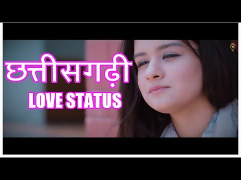 💛💛Cg Whatsapp Status Video 2019💛💛||Cg Love Status Video|| Cg Status ||Rajkishor Creation||