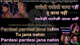 Pardesi Pardesi jaana nahin | clean karaoke with scrolling lyrics