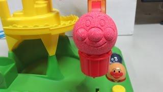 anpanman bath babble   アンパンマン おもちゃ コロロンパークでびっくらたまご thumbnail