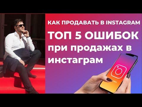 smm (социальные сети) 2