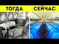 Каково было летать в 1930 е Пассажиры спали в настоящих кроватях mp3